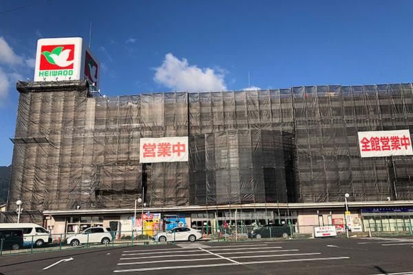 マンション・ビル常繕工事